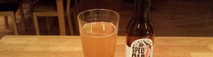 Grown-up Travel Guide Beer Diary Day 32: Spell-Ola from Atna Øl, Norway