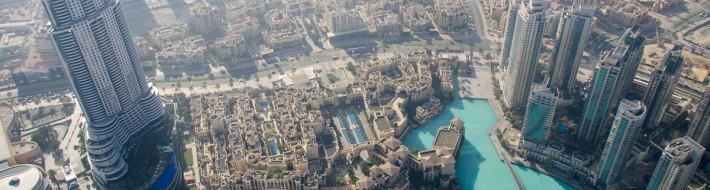 Burj Khalifa view down