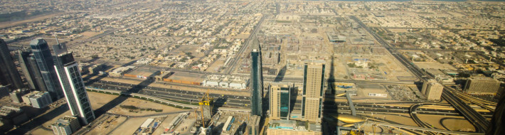 View from Burj Khalifa with shadow