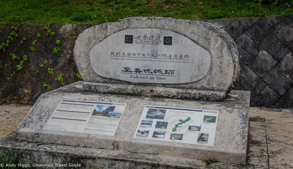 Zakimi-jo UNESCO plaque