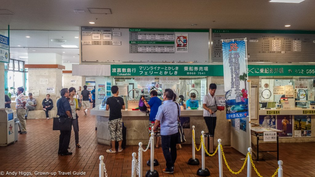 Tokashiki ticket booth