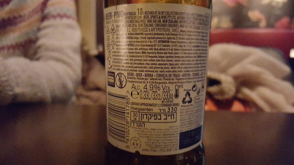 Grown-up Travel Guide Beer Diary - Day 333: Blanche from Hoegaarden of Hoegaarden, Belgium