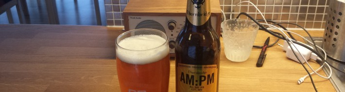 Grown-up Travel Guide Beer Diary - Day 140: AM:PM All Day IPA from Thornbridge Brewery of Bakewell, England