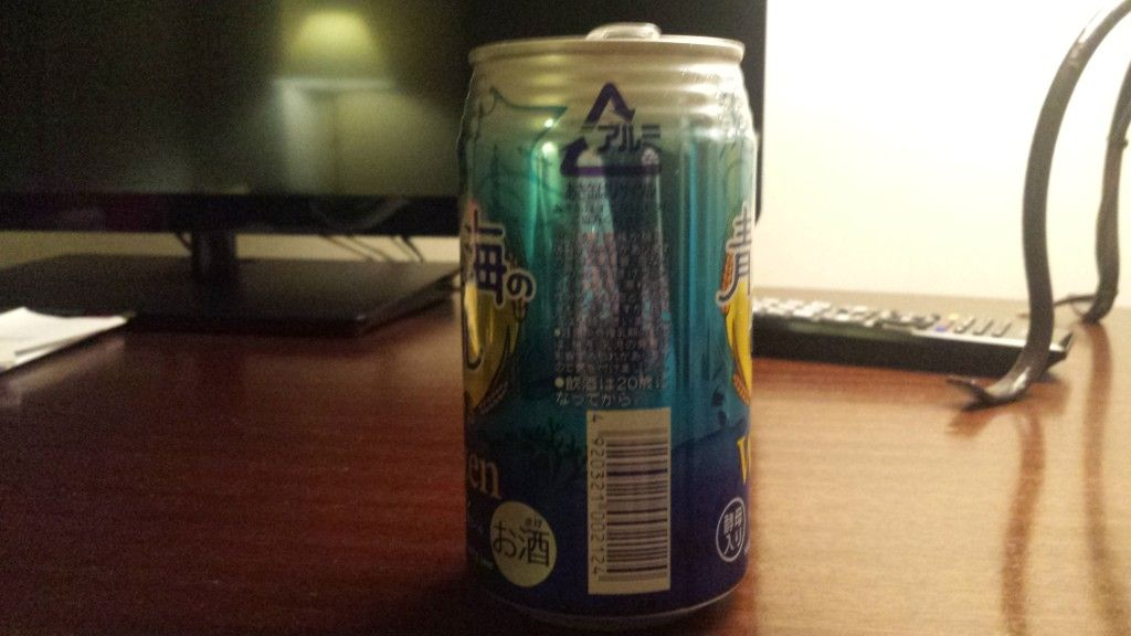 Grown-up Travel Guide Beer Diary - Day 180: Weizen from Helios Brewery of Okinawa, Japan